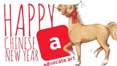 happy-chinese-new-year-from-all-at-advocate-art