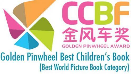 monika-filipina-trzpil-wins-the-golden-pinwheel-award-at-the-shanghai-international-childrens-book-fair