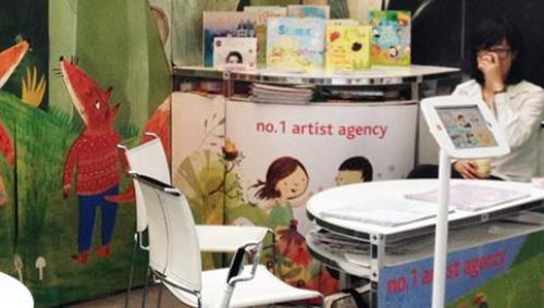 live-from-frankfurt-book-fair