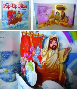 pop-up-bible-stories-illustrated-by-daniel-howarth