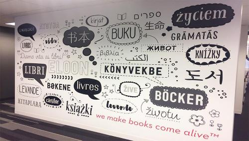 pi-kids-and-advocate-collaborate-to-create-custom-wall-decals