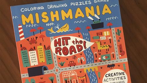 mishmania-summer-edition