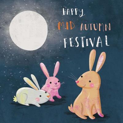 mid-autumn-festival-gm