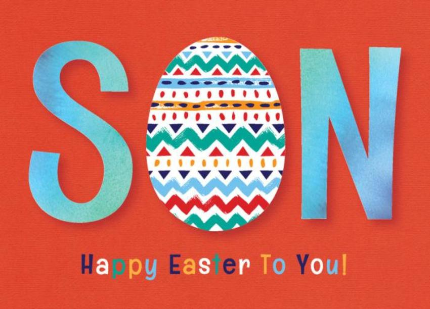 Py002-easter-son-design-5x7-land