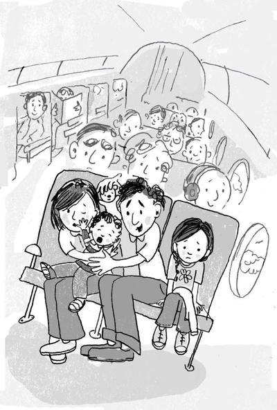 plane-family