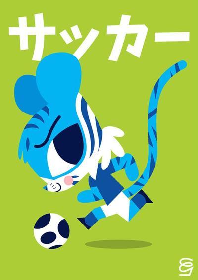 football-tiger