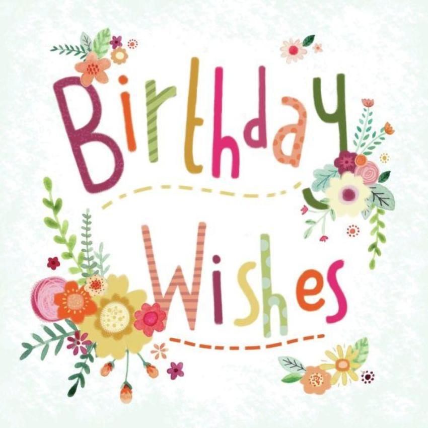 FF Birthday Type
