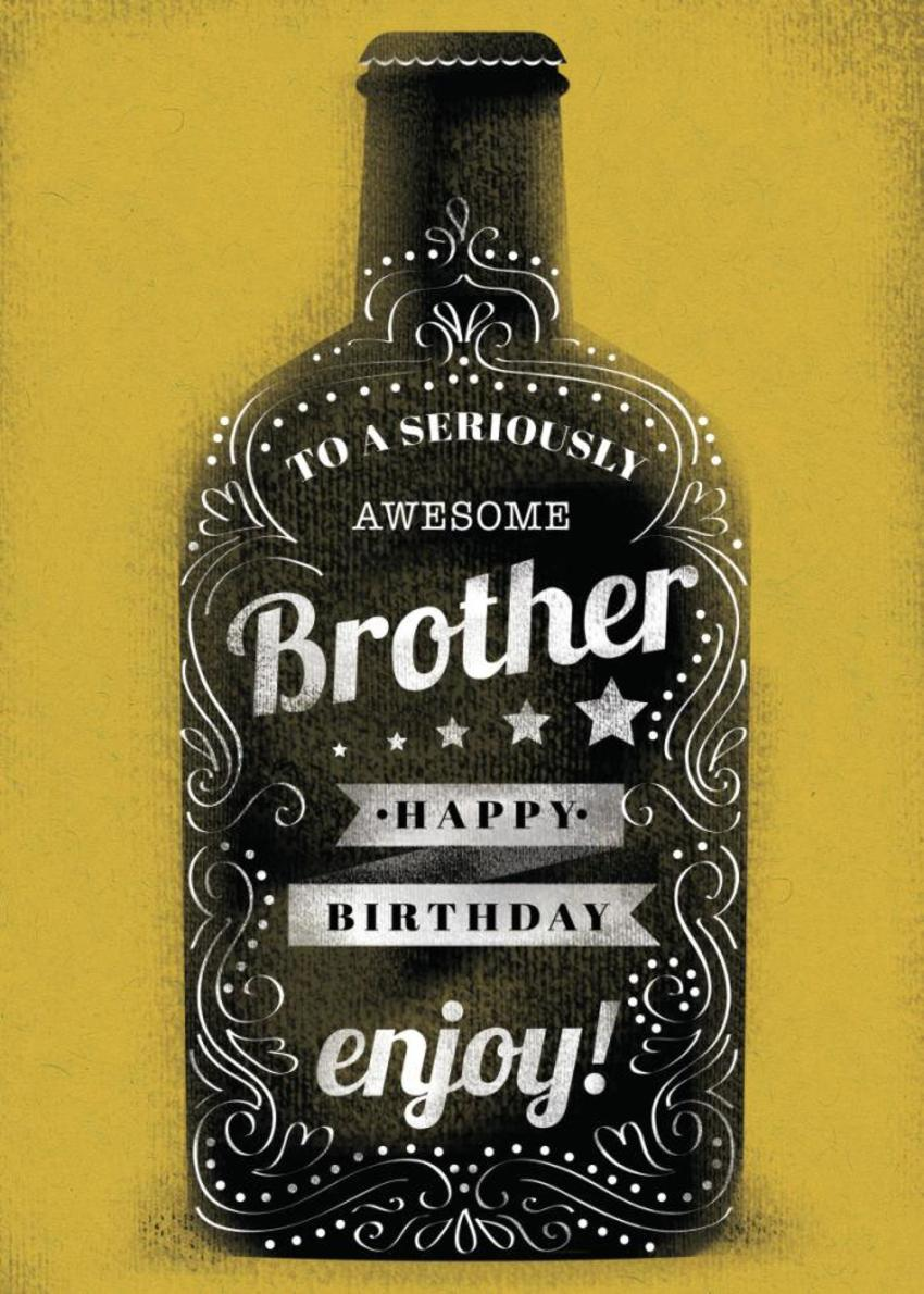 BROTHER BOTTLE