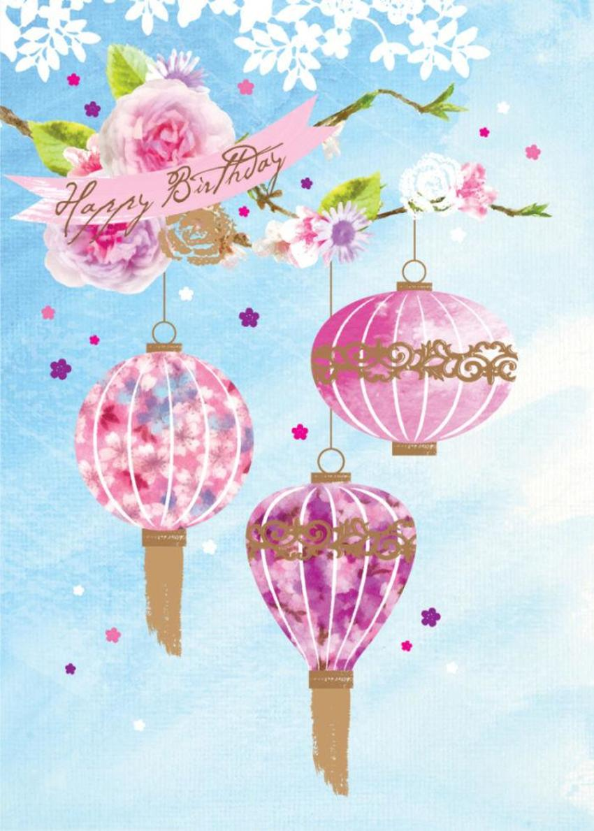Female Birthday Mothers Day Floral Chinese Lanterns With Flowers 1