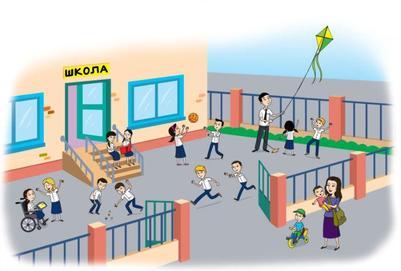 school-pupils-asian-kazakh
