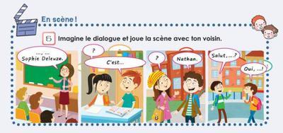 french-school-jpg