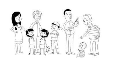 chinese-family-jpg