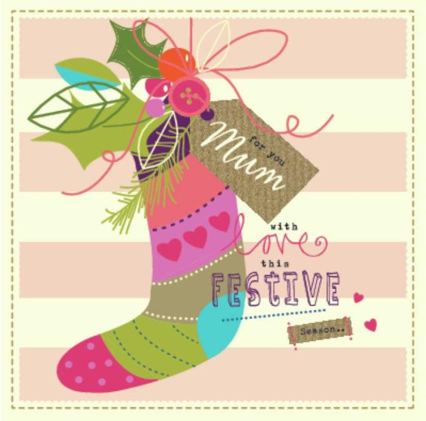 layered stocking design.ai