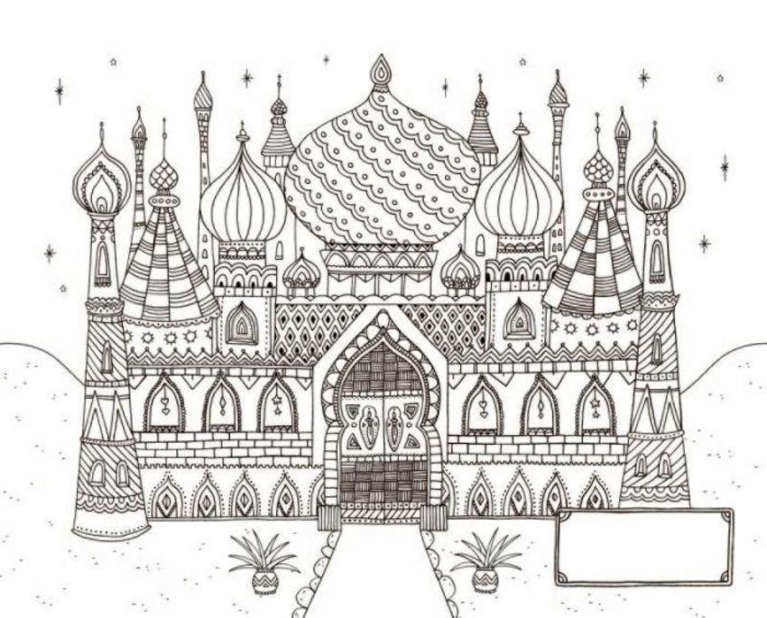 Arabian palace.jpg