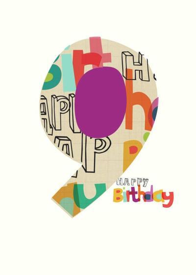 9th-birthday-design-idea-3-jpg