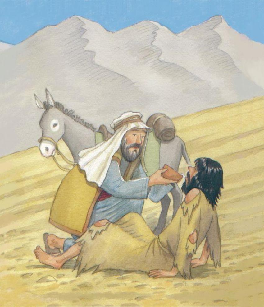 the good samaritan.psd