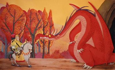 red-dragon-jpg-1
