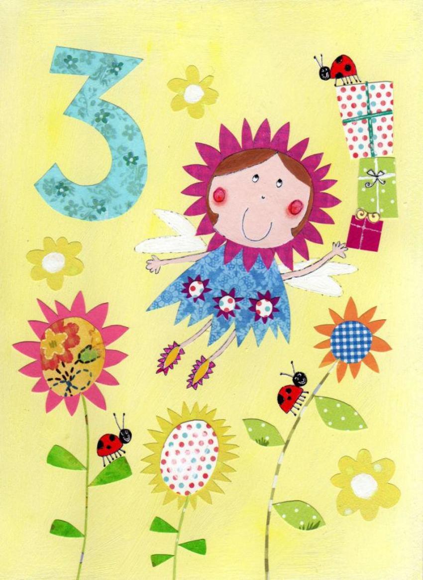 PT-Available age 3 flowergirl.jpg