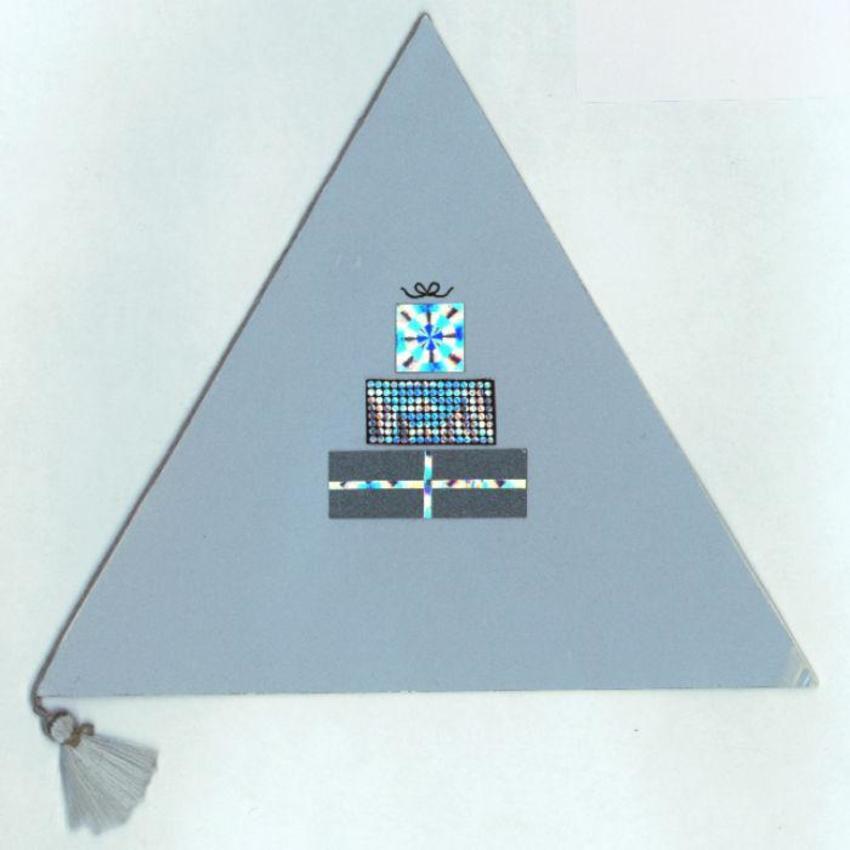PD 176.JPG