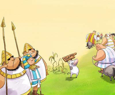 guards-cow-pharaoh-jpg
