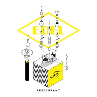 igm-edel-restaurant-jpg