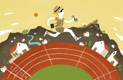 tourist-sport-town-running-athletics-jpg
