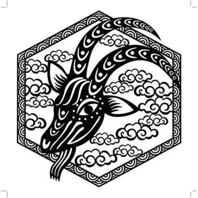mhc-chinese-zodiac-goat-head-thumbnail-jpg