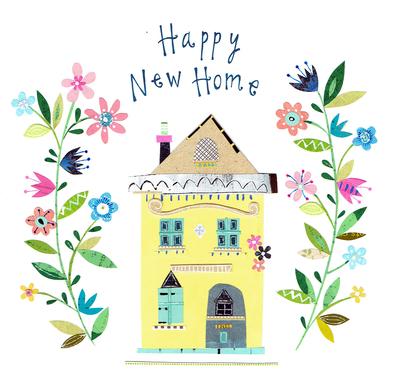 l-k-pope-new-happy-new-home-jpg-1