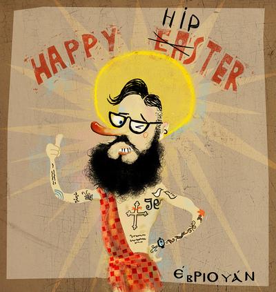 pb-hipster-jpg