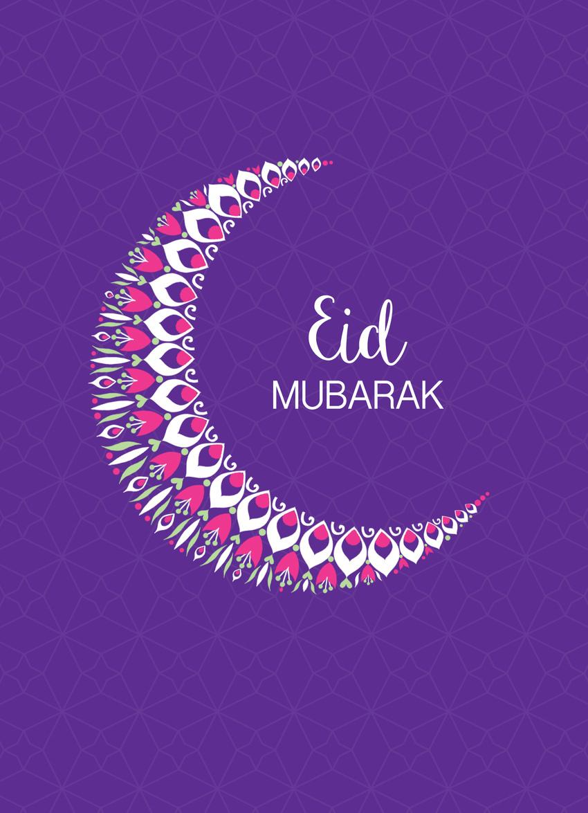 Eid moon.jpg