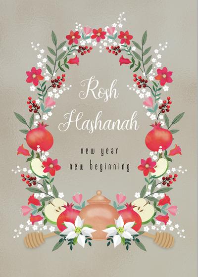 rosh-hashanah-1-jpg