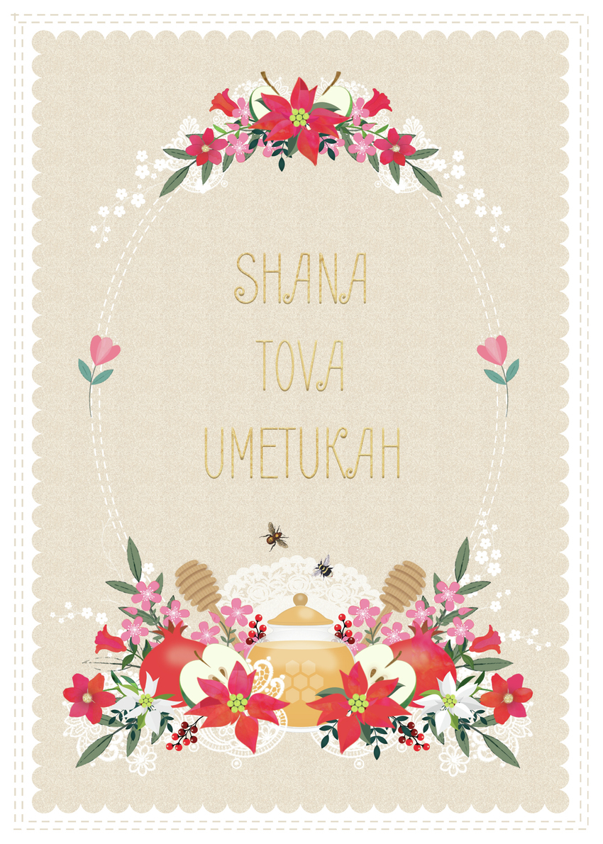 Rosh Hashanah 2.jpg