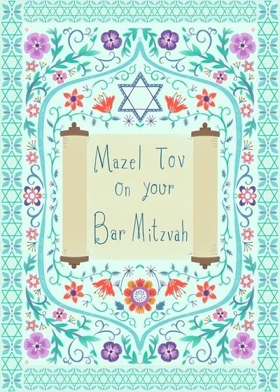 revised-bar-mitzvah-jpg
