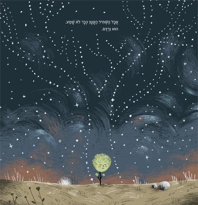 tree-night-desert-stars-jpg