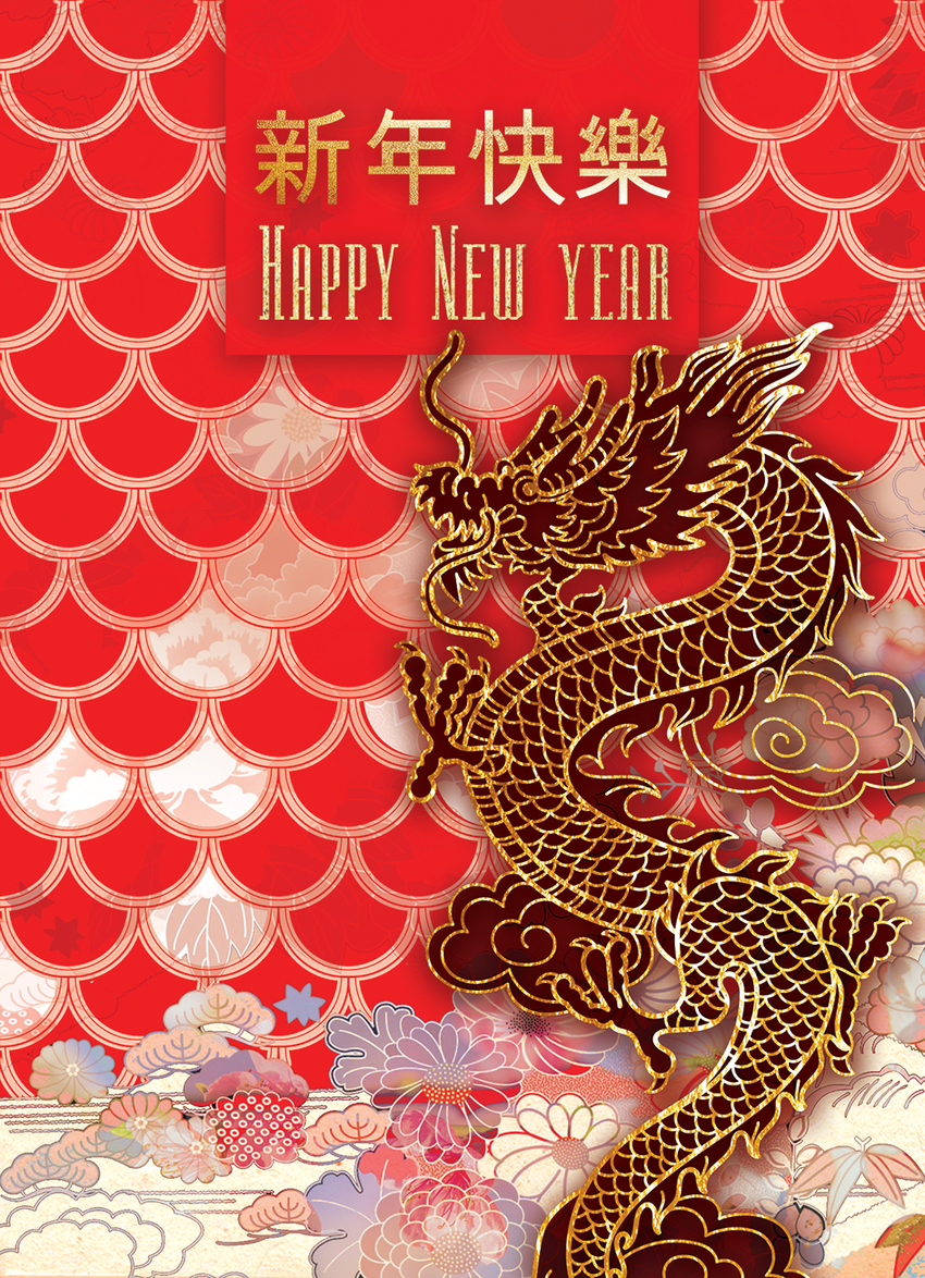 LSK Chinese New Year Dragon.jpg