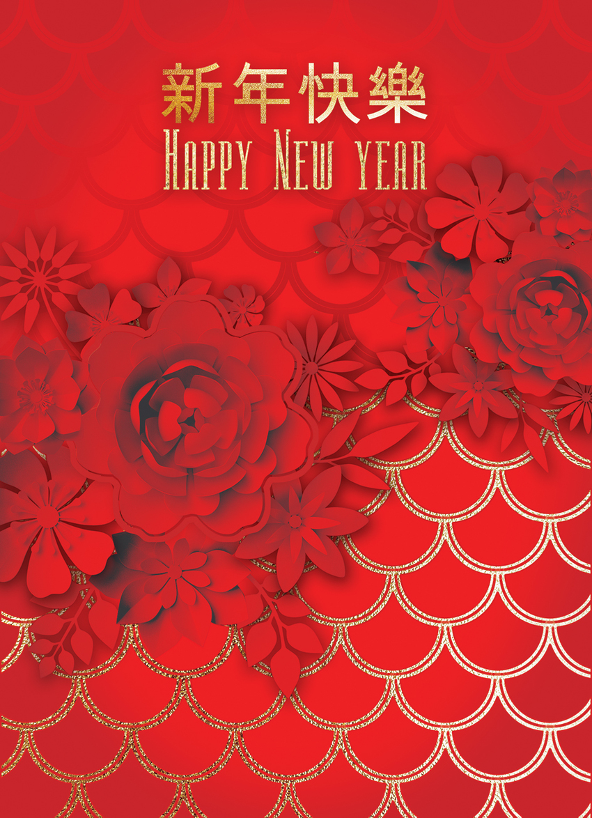 LSK Red Bouquet Chinese New Year.jpg