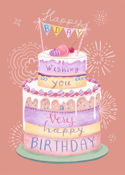 pimlada-phuapradit-birthday-cake-jpg