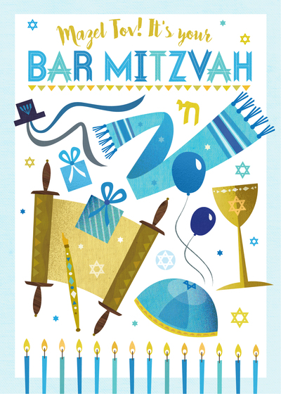 bar-mitzvah-a-shuff-jpg