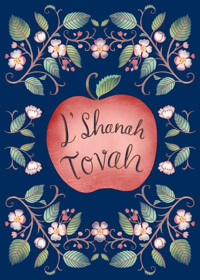 l-shanah-tovah-jpg