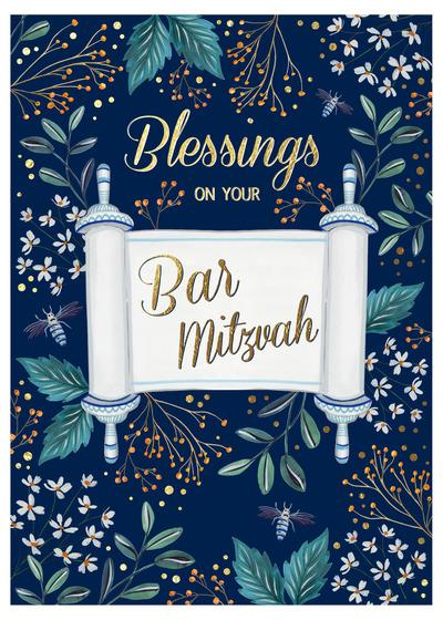 blessings-bar-bat-mitzvah-floral-foliage-torah-scroll-jpg