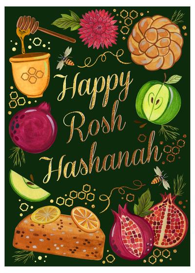 rosh-hashanah-new-year-apple-honey-pomegranate-foliage-challah-jpg