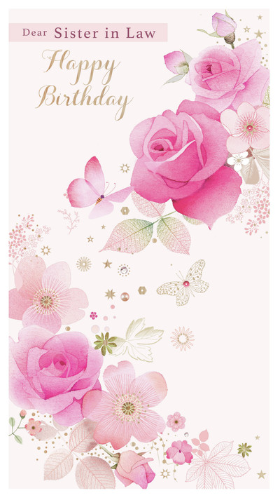 roses-sister-in-law-jpg