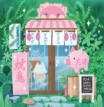 pig-restaurant-front-store-japan-animal-jpg