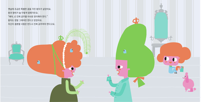 princess-and-the-pea