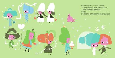 princess-and-the-pea-internal-spread-1
