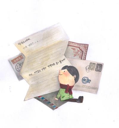 a-boy-reading-letters-jpg