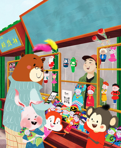 chinese-toy-shop