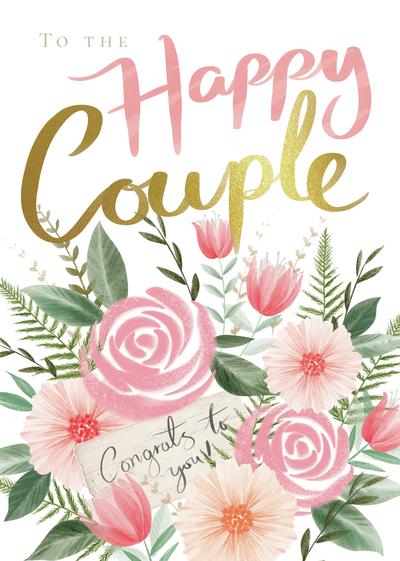 00547-dib-wedding-happy-couple-jpg