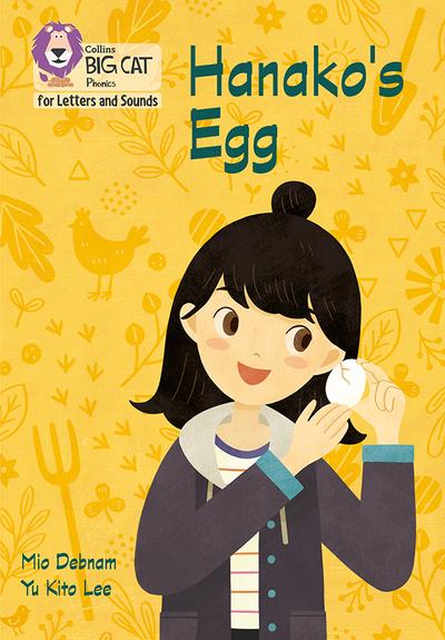 hanako-s-egg-cover