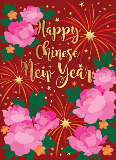 chinese-new-year-peoniesjrg-jpg